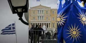 Συλλαλητήριο για την Μακεδονία: «Αστακός» η Αθήνα – Κλειστοί δρόμοι και σταθμοί μετρό