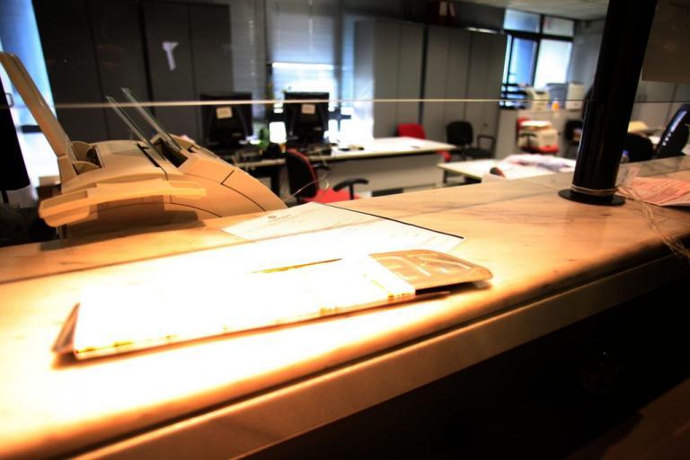 «Παγώνει» η αξιολόγηση των δημοσίων υπαλλήλων | Newsit.gr