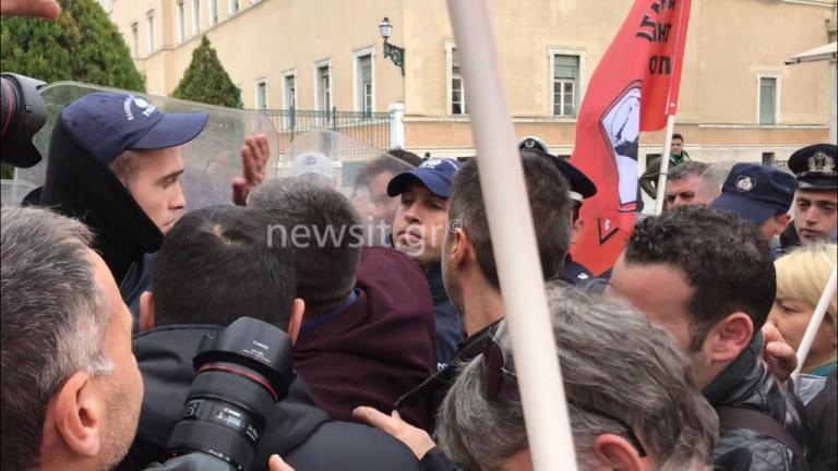 Πορεία στη Βουλή από τους εργαζόμενους στους δημοτικούς παιδικούς σταθμούς | Newsit.gr