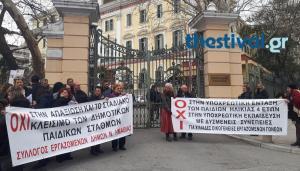 Διαμαρτυρία δημάρχων και εργαζομένων σε δημοτικούς παιδικούς σταθμούς στη Θεσσαλονίκη