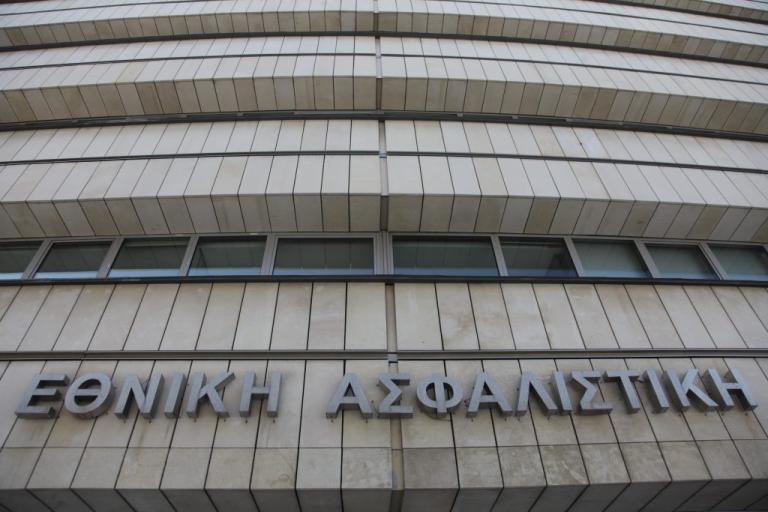 Ψάχνουν ακόμη τα λεφτά για την Εθνική Ασφαλιστική – Πιθανό όσο ποτέ το ναυάγιο   Newsit.gr