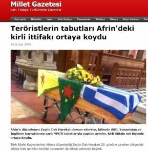 Απίστευτη πρόκληση από μουσουλμάνους της Θράκης! «Η Ελλάδα πολεμά μαζί με τρομοκράτες»