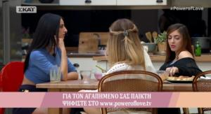 Power of Love: Τα… πήρε η Γκαμπριέλα με τη συμπεριφορά του Κωνσταντίνου! «Είναι αγένεια για μένα»