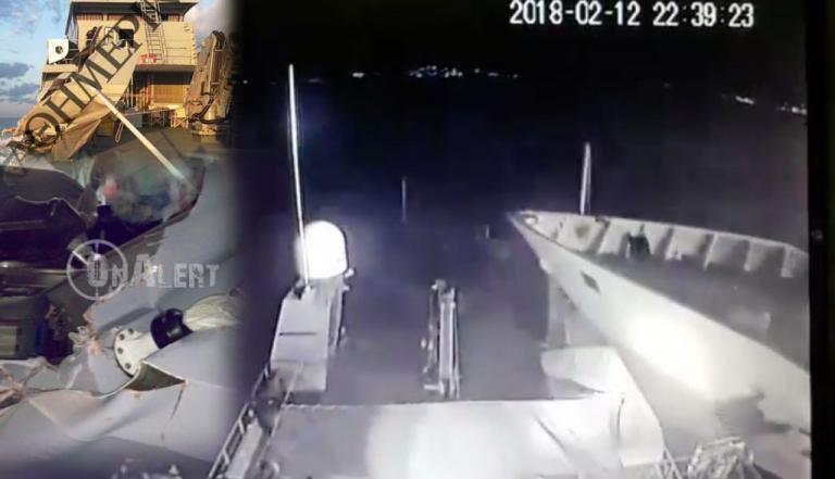Ίμια: Οι ζημιές στο «Γαύδος» και οι μαρτυρίες του πληρώματος για τα δραματικά λεπτά | Newsit.gr