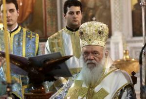 Ιερώνυμος: Παρέμβαση για τα βιβλία των Θρησκευτικών