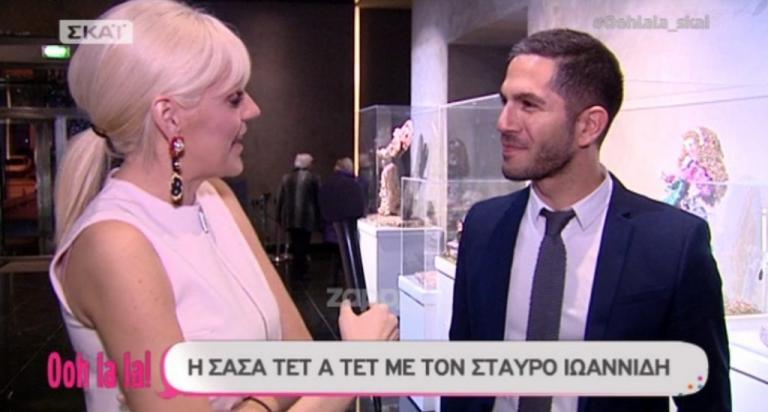 Σταύρος Ιωαννίδης: «Θαυμάζω τα πάντα στην Άννα Μπουσδούκου, είναι η γυναίκα της ζωής μου» | Newsit.gr