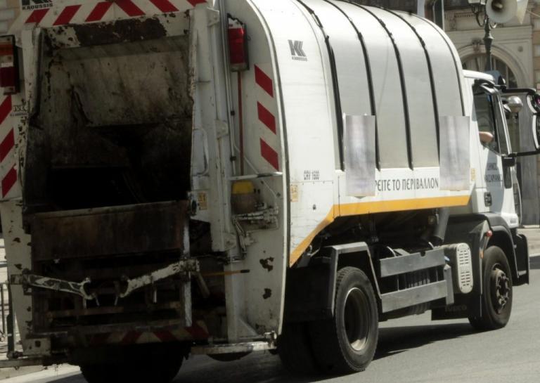 Κάλυμνος: Έκλεβε πετρέλαιο κίνησης από τα απορριμματοφόρα | Newsit.gr
