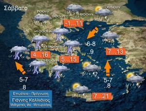 Καιρός – Καλλιάνος: Φόβοι για πλημμύρες κυρίως το Σάββατο – Που θα χιονίσει