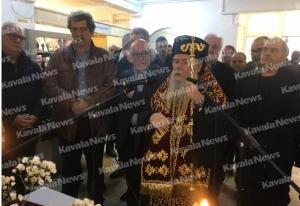 Θάσος: Κέρασαν ρακί τον Πολάκη στα εγκαίνια του ΕΚΑΒ