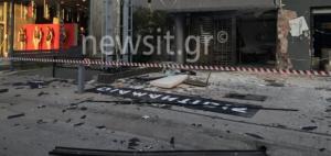 """Αποκαλύψεις για τη βόμβα στο κατάστημα επίπλων στην Κηφισίας – Σενάρια για """"νονούς"""" της νύχτας"""