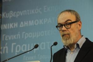Αντιδράσεις από βουλευτή του ΣΥΡΙΖΑ για τις αμυντικές συμφωνίες της Ελλάδας