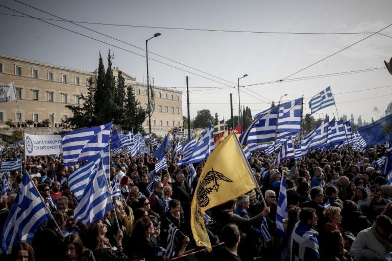 Συλλαλητήριο για την Μακεδονία: Ηλικιωμένος κατέρρευσε και λίγο αργότερα άφησε την τελευταία του πνοή | Newsit.gr
