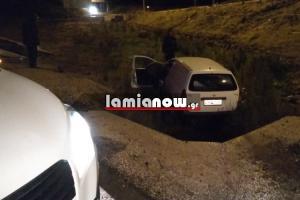 Λαμία: Το αυτοκίνητο απογειώθηκε και κατέληξε στο χαντάκι [pics, vid]