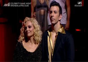 Αποχώρησε από το Dancing with the stars η Χριστίνα Λαμπίρη!