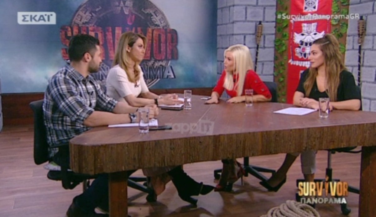 Η αποκάλυψη Βασάλου – Νάργες για την απαγόρευση που είχαν από την παραγωγή του Survivor!   Newsit.gr