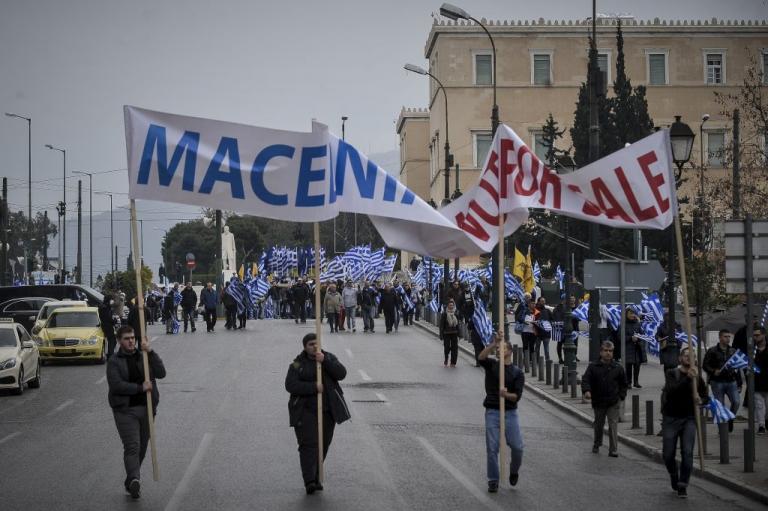 Συλλαλητήριο για την Μακεδονία LIVE – Λεπτό προς λεπτό όλες οι εξελίξεις | Newsit.gr