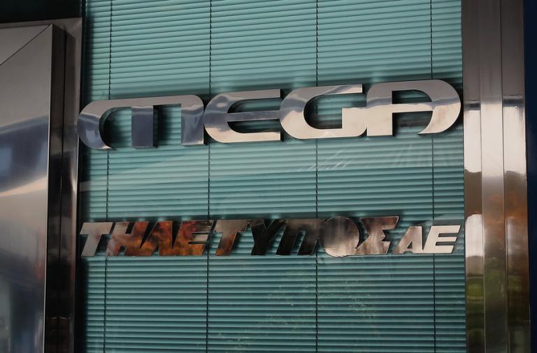 Mega: Εισαγγελική έρευνα διέταξε η εισαγγελία | Newsit.gr