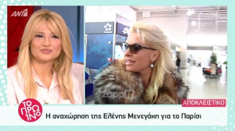 Απίθανη αντίδραση της Ελένης Μενεγάκη στο αεροδρόμιο! Έπιασε τη ρεπόρτερ και… | Newsit.gr