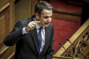 Μητσοτάκης για Ράνια Αντωνοπούλου: «Η χώρα χανόταν κι εσείς περνάγατε ρουσφέτια» [vid]