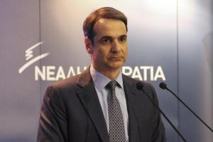 Novartis – Μητσοτάκης: «Δεν μπορώ να δεχτώ να συκοφαντείται μία Παράταξη από τρεις κουκουλοφόρους χωρίς ονοματεπώνυμο που η κυβέρνηση γνωρίζει»