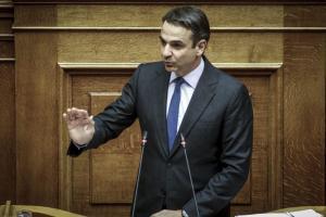 Μητσοτάκης: Θα τελειώσετε σύντομα κ. Τσίπρα… με μία κάλπη, όχι με δέκα