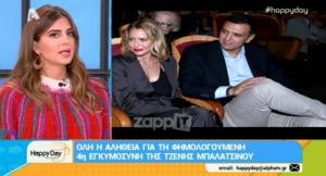 Ο Βασίλης Κικίλιας διαψεύδει κατηγορηματικά τα περί εγκυμοσύνης της Τζένης Μπαλατσινού!
