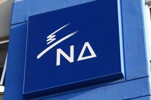 ΝΔ για υπόθεση Novartis: Για αυτό η κυβέρνηση θέλει να «στήσει» 10 κάλπες