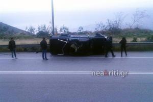 Κρήτη: Νέο τροχαίο στο καταραμένο σημείο του ΒΟΑΚ στην Αγία Πελαγία – Εγκλωβίστηκε άτομο σε αυτοκίνητο!