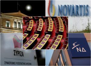 Novartis Νέα Δημοκρατία