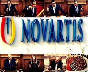 Novartis: «Εκρηκτική» συνεδρίαση στην Βουλή! «Σφάχτηκαν» Τσίπρας, Μητσοτάκης, Σαμαράς!