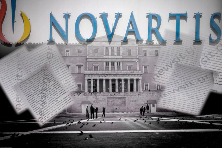 Υπόθεση Novartis: Η κατάθεση του προστατευόμενου μάρτυρα Μάξιμου Σαράφη για τον Δημήτρη Αβραμόπουλο | Newsit.gr