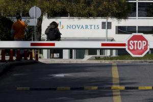 "Novartis: Από το 2015 ""ξεψαχνίζει"" την φαρμακοβιομηχανία το FBI"
