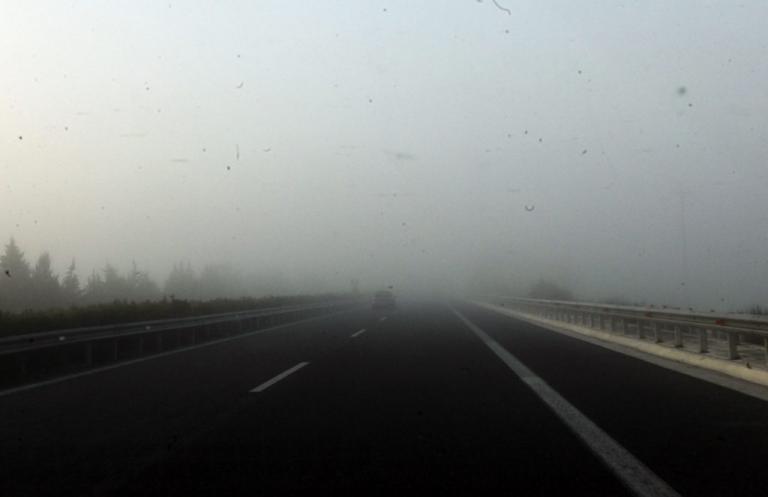 Καιρός: Έκτακτο δελτίο – Καταιγίδες και πολλά μποφόρ – Που θα χτυπήσει η κακοκαιρία | Newsit.gr