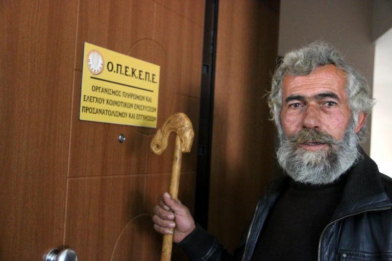 ΟΠΕΚΕΠΕ ενιαία αίτηση ενίσχυσης 2018: Οδηγίες υποβολής | Newsit.gr