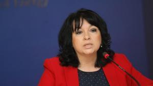 Σκάνδαλο στην κυβέρνηση της Βουλγαρίας – Παραιτήθηκε υπουργός μετά από «θύελλα» καταγγελιών για διαφθορά