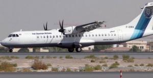 Ιράν: Ανατροπή με το αεροσκάφος που συνετρίβη! Άγνωστο αν υπάρχουν επιζώντες