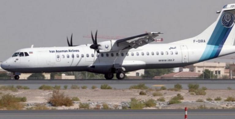 Ιράν: Ανατροπή με το αεροσκάφος που συνετρίβη! Άγνωστο αν υπάρχουν επιζώντες | Newsit.gr