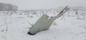 Ρωσία: Βρέθηκε το «μαύρο κουτί» στο σημείο που συνετρίβη το αεροσκάφος!
