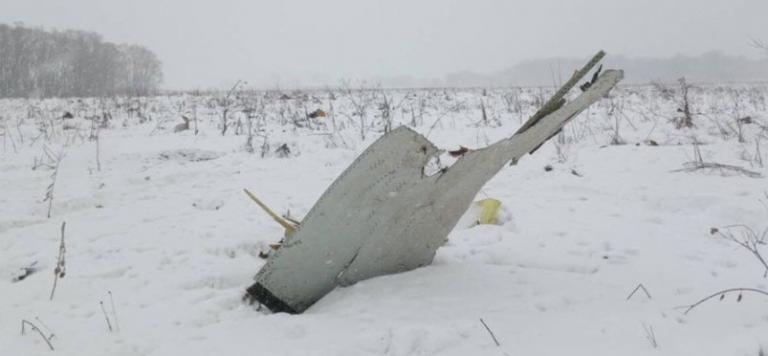 Ρωσία: Βρέθηκε το «μαύρο κουτί» στο σημείο που συνετρίβη το αεροσκάφος! | Newsit.gr