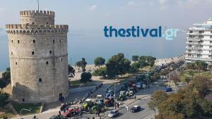 Αγρότες: «Απόβαση» με τρακτέρ στον Λευκό Πύργο – «Ασφυξία» στο κέντρο της Θεσσαλονίκης [pics, vids]