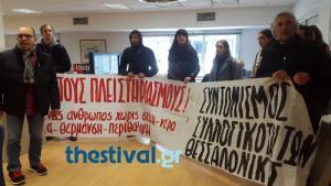 Θεσσαλονίκη: Διαμαρτυρίες σε τράπεζες κατά των πλειστηριασμών [vid]