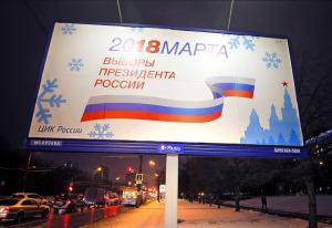 Η Μόσχα μετατρέπει τις προεδρικές εκλογές σε ένα μεγάλο πάρτι!