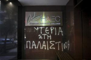 Επίθεση του Ρουβίκωνα σε Ελληνοαμερικανική Ένωση και το Επιμελητήριο – Κρυφτούλι με την αστυνομία στη Νομική [vid]