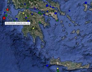Σεισμός 4,8 Ρίχτερ στο Ιόνιο!