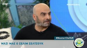 MasterChef – Σελίμ Σελτζούκ: Πώς σχολίασε την αποχώρηση του; Η αποκάλυψη για την προσωπική του ζωή…