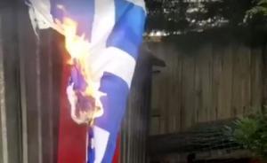 Τούρκος καίει την ελληνική σημαία για συμπαράσταση στους Σκοπιανούς