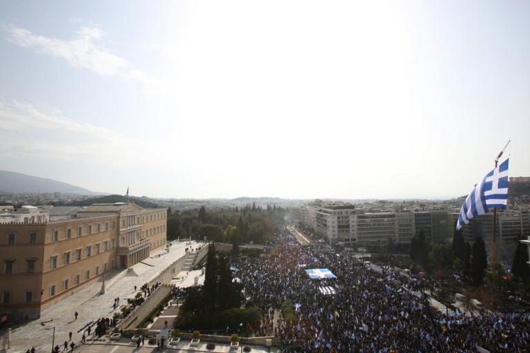 Συλλαλητήριο: Συναγερμός! Αγνοείται ένα παιδάκι, εκκλήσεις από τα μεγάφωνα | Newsit.gr