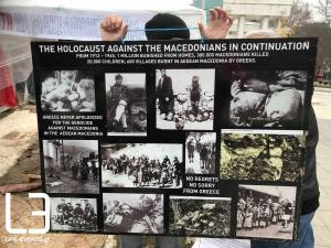 Απίστευτο! Σκοπιανοί ζητούν να αναγνωριστεί γενοκτονία από την Ελλάδα