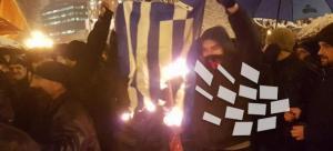 """""""Μακεδονία για τους Μακεδόνες""""! Στους δρόμους εκατοντάδες Σκοπιανοί που ζητούν τη διακοπή της διαπραγμάτευσης"""
