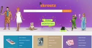 «Αλλαγή φρουράς» στο skroutz.gr – Πωλήθηκε το 50% για 10 εκατ. ευρώ